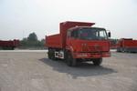 宏昌威龙后双桥,后八轮自卸车国二260马力(HCL3253CQM38H5T)
