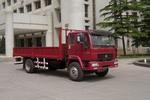 黄河国二单桥货车211马力7吨(ZZ1141H4215W)