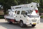 凯特牌BKC5051JGK型高空作业车