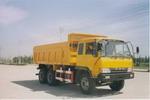 扬子牌YZK3162环保自卸汽车图片