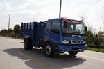 宝山牌SBH5130ZYS型压缩式垃圾车图片