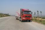 黃河牌ZZ5201XXYH60C5W型廂式運輸車