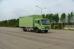 解放牌CA5123XXYP9K2L4型蓬式运输汽车图片