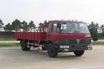 华山国二单桥货车140马力6吨(SX1120GP)