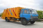 金鹰牌BD5160ZYS型压缩式垃圾车