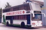 10.5米|50-64座金陵双层客车(JLY6101SB)