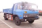 中发单桥自卸式垃圾车国二160马力(CHW3130)
