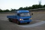 一汽凌河国二后双桥,后八轮货车194马力9吨(CAL1170P10K2L11T3)