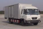 双机牌AY5081XXYGB1型厢式运输车