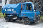 八闽牌BM5060ZXX车厢可卸式垃圾车