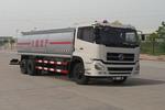 双机牌AY5250GJY2型加油车