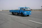 星光国二单桥货车131马力6吨(CAH1121K28L6R5)
