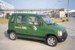 北斗星牌CH5016XYZD邮政车图片