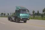 斯达-斯太尔后双桥,后八轮牵引车267马力(ZZ4252M3230F)