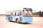 8.4米|20-28座扬子城市客车(YZK6840HA)