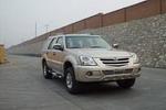 4.8米|5座金程多功能旅行车(GDQ6488R)