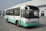 7.5米 12-35座星凯龙城市客车(HFX6750GK90)