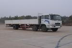 华菱之星国二前四后四货车180马力8吨(HN1161Z19E3M)