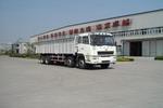 湖南前四后八货车320马力20吨(HN1310G2D)