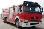 海盾牌JDX5300GXFSG150型水罐消防车
