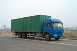 中实牌QY5203XXYP7K2L11T2型6X2厢式运输车
