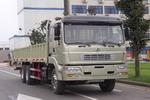 三一国二后双桥,后八轮货车301马力12吨(HQC1221PC)