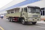 三一国二后双桥,后八轮货车280马力12吨(HQC1223PC)