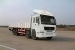 豪泺国二前四后八货车267马力13吨(ZZ1267M4661W)
