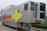 英斯泰克牌BYN9250XDS型电视半挂车