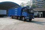 运力牌LG5200TCL型车辆运输车