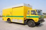 金鹰牌BD5101XQX型抢险车