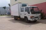 广丰兴牌FX5050XLCQ型冷藏车