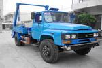 海德牌YHD5101ZBS型摆臂式垃圾车
