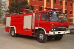 海潮牌BXF5120GXFGF30型干粉消防车