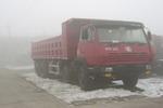 永康前四后八自卸车国二280马力(CXY3314Z)