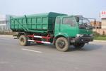 陆霸单桥自卸式垃圾车国二160马力(LB3060ZLJ)