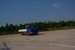 湖南国二后双桥,后八轮货车350马力15吨(HN1250G2)