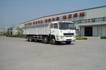 湖南国二前四后八货车350马力19吨(HN1310G2)
