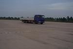 湖南国二后双桥,后八轮货车241马力14吨(HN1250G2D)
