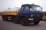 哈勒牌JHL5310GHY型化工液体运输车