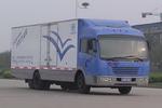 飞燕牌SDL5200XXY型厢式运输车