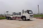 金鹰牌BD5230ZKX型自装卸式拉臂车