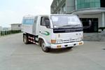 奇特牌JTZ5040ZLJ型自卸式密封垃圾车图片