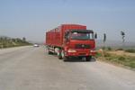 中国重汽国二前四后四仓栅式运输车211马力5-10吨(ZZ5201CLXH60C5W)