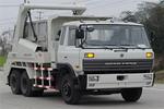 宝山牌SBH5250ZXX型车厢可卸式垃圾车图片