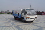 王牌牌CDW5050TSLH1型扫路车