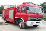 海潮牌BXF5141GXFAP40型A类泡沫消防车