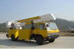 双帆牌SSG5110JGK型高空作业车
