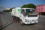 雷沃牌FHM5070TSL型扫路车
