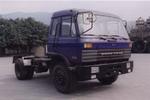 渝州单桥牵引车200马力(YZ4120)